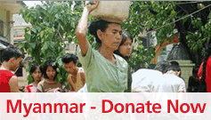 Donate to the Myanmar Cyclone Nargis victims
