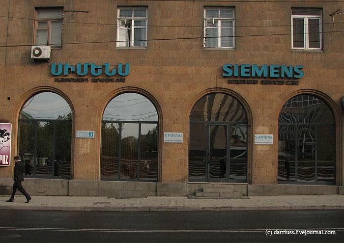 yerevan_140
