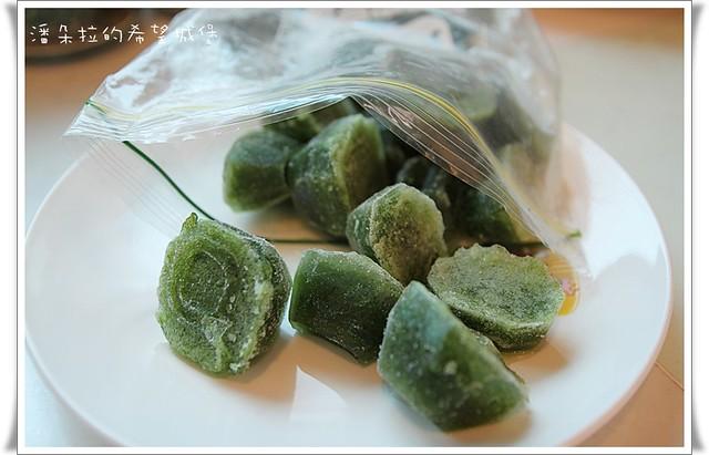 011-菠菜