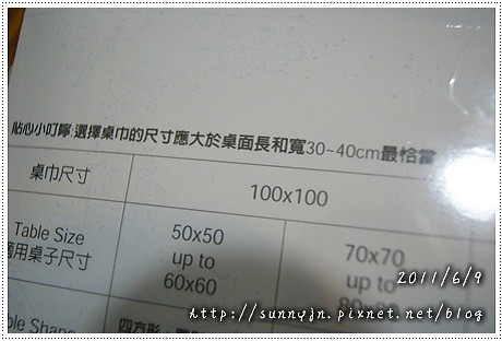 DSC02379.jpg