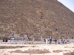 IMG_0419 cairo