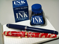 Platinum BlueBlack ink