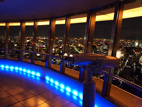 Tokyo Tower Special Observatory Night