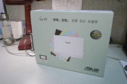 20080215-R0011826.jpg