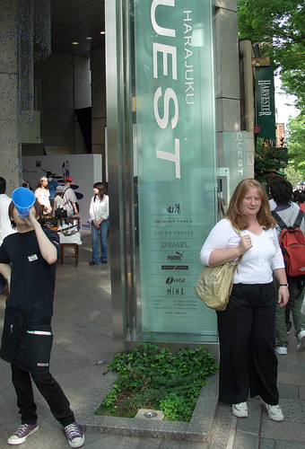 japan tokyo harajuku omote-sando