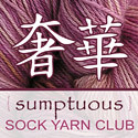 SUMPTUOUS Sock Yarn Club