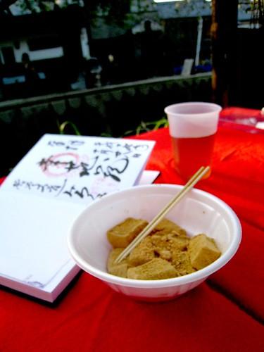 哲學之道幸福地藏王前的好吃東東