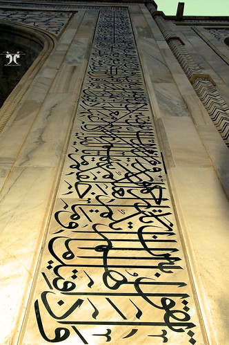 Arabic Writings racing up the marble walls of the Taj Mahal