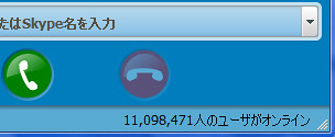 11098471 People Online at Skype Network by kengo
