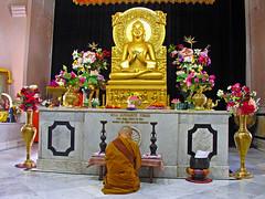 Maha Bodhi Society Temple