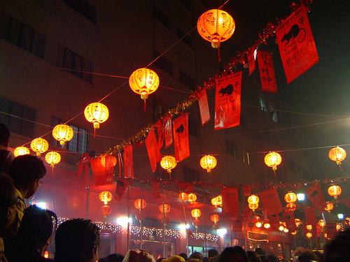 Año Nuevo Chino 2008 - El Año de la Rata