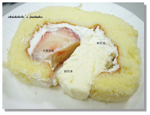 宜蘭諾貝爾草莓奶凍斷面