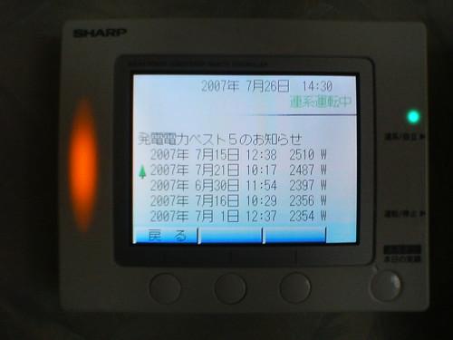 b483735f
