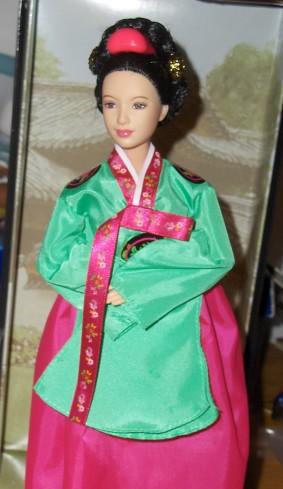 Princess of Korea