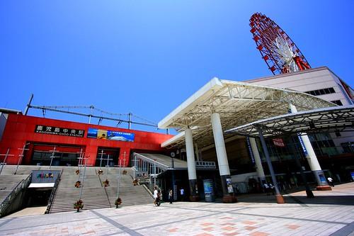 Kagoshima Chuou Station