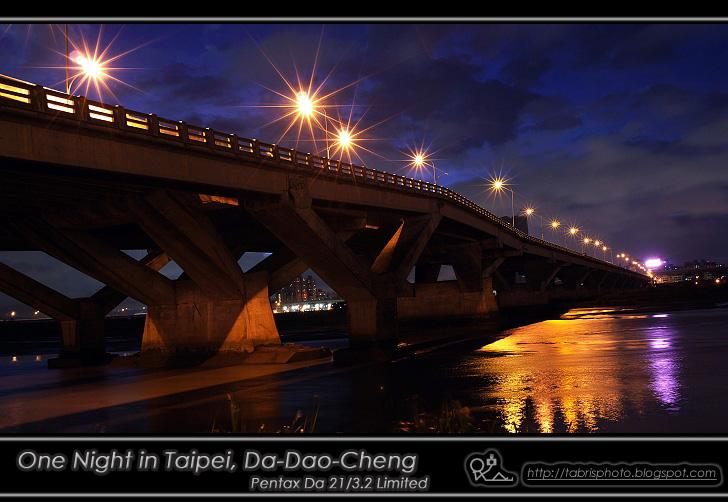 DaDaoCheng02
