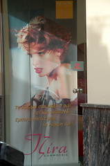 Hairdresser Window