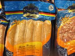 Medan Trip (Felix_KL) Tags: food lake holiday chicken indonesia essen asia sausage supermarket german cny snacks february 2008 groceries supermarkt medan toba danau kanzler chancelor felixhaller funnyfelix
