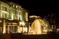 Fayette Co. courthouse fountain (fuji X shooter) Tags: night utata lexingtonky 18200mmf3556gvr d80 abigfave impressedbeauty utata:project=nocturnal2