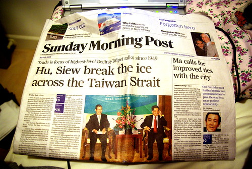 South China Morning Post - April 13, 2008