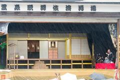 IMGP5601-9 (zunsanzunsan) Tags: 冬 歌舞伎 神社 酒田市 黒森 黒森日枝神社 黒森歌舞伎