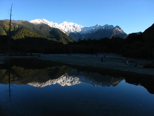 Tashihiro Pond...