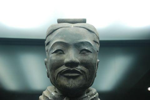 Xi An (54) [480]