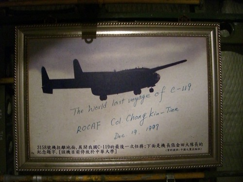 Photoframe Inside C-119 Fighter @ Mt.Bagua Scenic Area