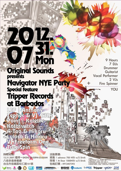 Navigator New Year Eve Party