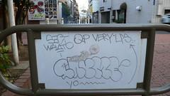 YO! (chipple) Tags: streetart art japan graffiti tokyo very shibuya sect qp lps wanto sayme