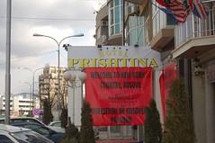 DSC_0135 (A Taste of Kosova) Tags: kosova kosovo independence parvesia