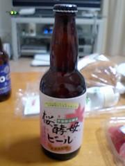 桜酵母ビール。