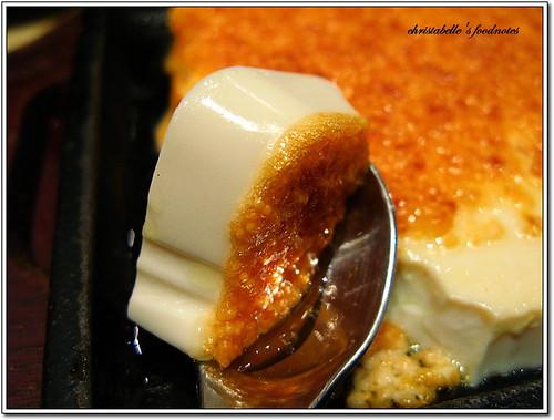 味千拉麵焗烤明太子豆腐