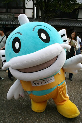 "Yuru-chara ../ / Japan's regional mascot festival  :: ""Caffy from Shiga Prefecture"" [[ VIA Stan Sakai ..courtesy Mainichi Newspapers ]]"