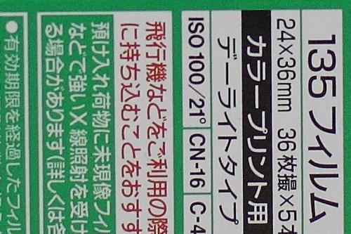 IMG_9977-F2crop1