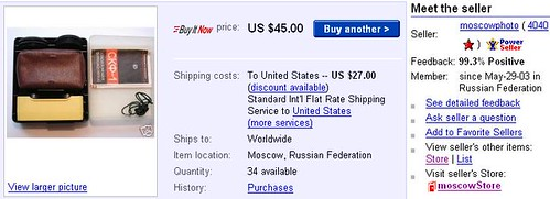 SKF-1 Auction Screen Shot