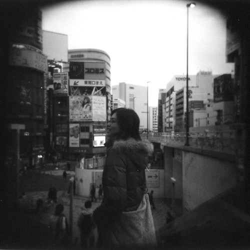 2008 New Year Tokyo