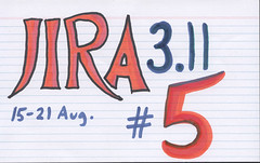 Jira 3.11 Iteration 5