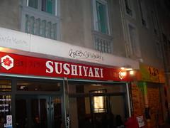 """Japanese Restaurant """"Sushiyaki"""""""