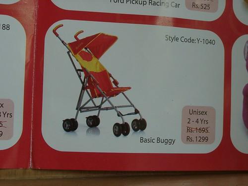 unisex stroller