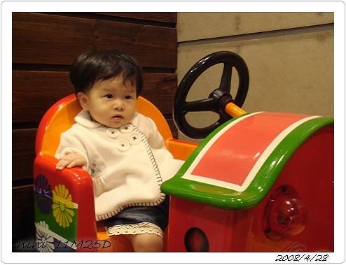 20080428 龍江小兒科07