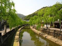 城崎温泉 Kinosaki Onsen
