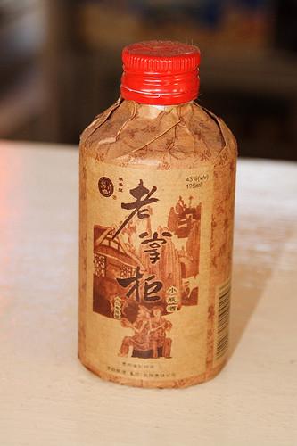 小瓶酒發現 (by Audiofan)