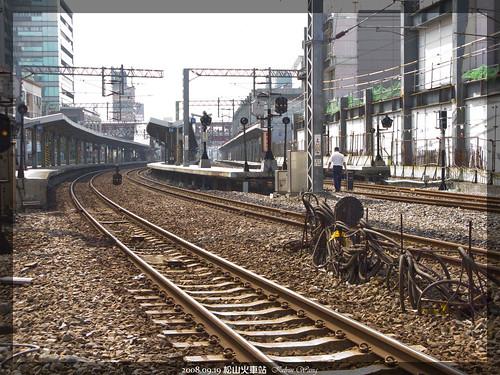 019_松山火車站_20080919