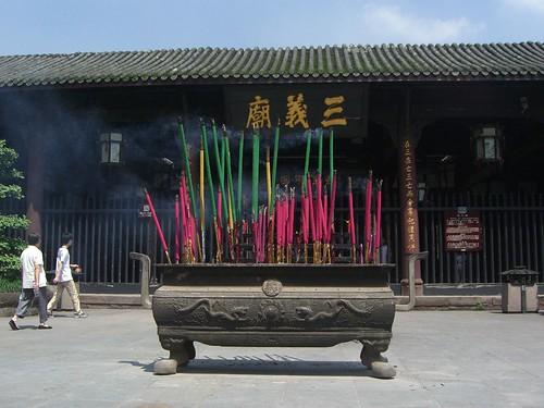 三义庙 Incense at Temple of Three Rights - 武侯祠 Wuhou Ci Park