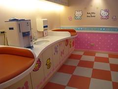 機場育嬰室