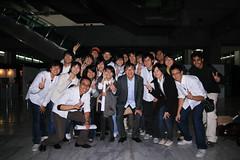 IMG_8286 (wsifrancis) Tags: winter taiwan taipei    2007  toyoito taipeifineartmuseum