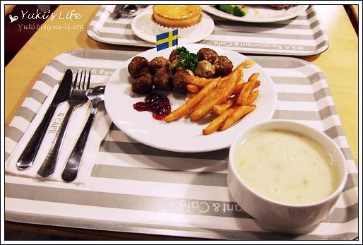 IKEA瑞典美食