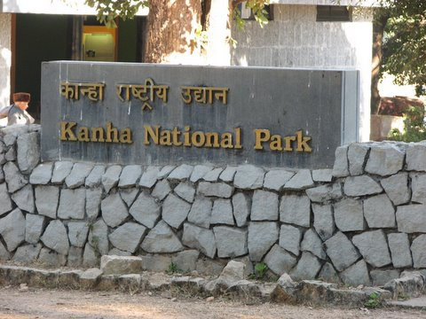 Kanha National Park sign