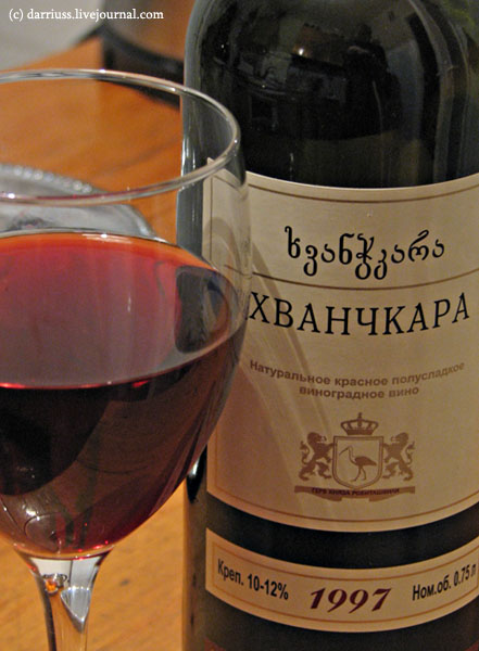wine_khvanchkara_1